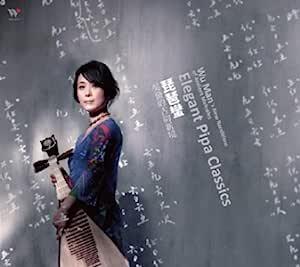 进口CD:琵琶蛮 吴蛮的古韵新境(CD)TCD-1036
