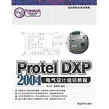 设计师职业培训教程:Protel DXP 2004电气设计培训教程