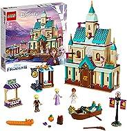 LEGO 乐高 冰雪奇缘2系列 阿伦黛尔城堡村庄 41167