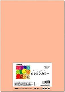 长门屋商店 蜡笔颜色 A4 薄纸 20张 娜-CR013