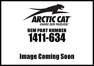 Arctic Cat 1411-634 贴花,侧面 RH(A&B 主体)