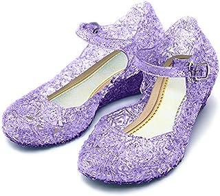 katara–女孩服装 SHOES for 公主装扮游戏,儿童坡跟高跟芭蕾舞鞋带肩带, Mary janes 果冻凉鞋–蓝色,粉色,米色,白色和紫丁香–英国女孩尺寸8.5–1