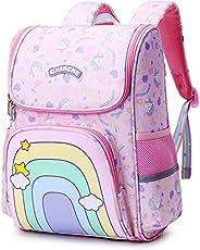 儿童独角兽背包女孩彩虹书包防水少女书包小学儿童背包 可爱粉色 Medium