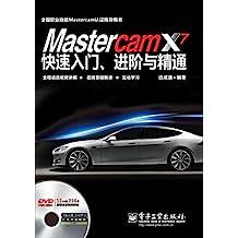 Mastercam X7快速入门、进阶与精通(不含DVD光盘)