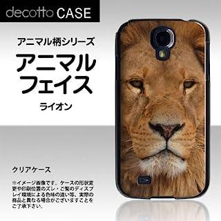 ( Mach HURRIER ) Galaxy S4SC-04E *手机壳【动物 - アニマルフェイス 图案 / 狮子】 [ 透明壳 ] CPC - anfca0abc SC-04E Samsung