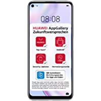 Huawei 华为 P40 lite 5G 双卡双待智能手机(16.51cm/6.5英寸),128GB ROM,6GB…