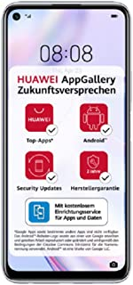 HUAWEI 华为 P40 lite 5G 双卡智能手机 BUNDLE (16.51 厘米(6.5 英寸),128 GB ROM,6 GB RAM,安卓 10.0 AOSP 无Google Play Store,EMUI 10.1.1)太空银[...
