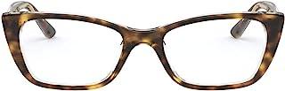 Vogue Eyewear 儿童 Vy2004 枕头*眼镜架