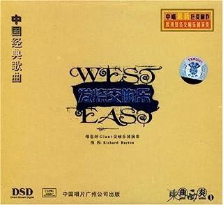 发烧交响乐 东曲西奏1(CD-DSD)
