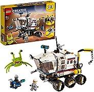LEGO 乐高 31107 Creator 三合一 太空探测车,基地&航天飞行器积木套装,太空积木玩具