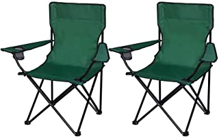 爱丽思 椅子 休闲 2双套装 绿色 レジャーチェア