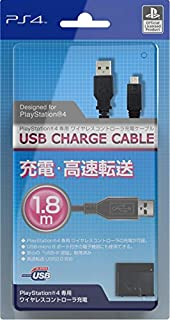 【PlayStation官方*商品】PS4*无线控制器充电电缆『USB CHARGE CABLE』for PlayStation4