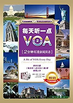 """""""每天听一点VOA 2分钟标准新闻英语 (English Edition)"""",作者:[爱玛, 陈林, 天宇]"""