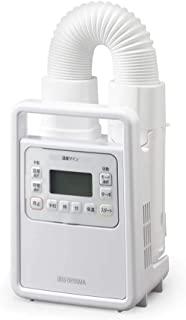 IRIS OHYAMA 被褥烘干机 大功率单喷嘴 白色 FK-H1