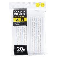 大和服产 毛巾套装 白色 20×25cm 湿巾 大号毛巾 20张装