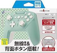 CYBER 陀螺儀控制器 無線型 ( SWITCH 用) 淺* × 乳白色 - Switch