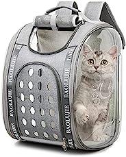 BOWINR 大容量宠物背带背包,狗背带背包,猫背带太空胶囊背包,通风*可折叠,适合旅行、徒步、散步和户外,3 种便携式携带风格