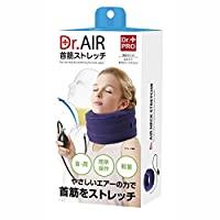 Dr.空气领肌弹力 *蓝