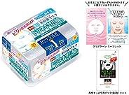 KOSE 高丝 Clear Turn 精华面膜 ( 凝血酸 ) 30枚 面膜 (准药品)