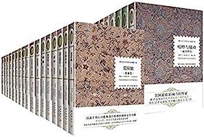 诺贝尔文学奖作品典藏书系全集(套装共28种31册)