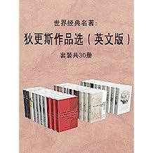 世界经典名著:狄更斯作品选(英文版)套装共30册 (English Edition)