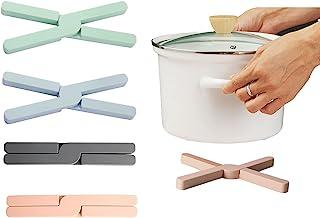 折叠隔热垫,厨房用品硅胶三脚架,锅垫耐热,保护桌子,方便存放,适合家庭餐厅户外晚餐(4 件)