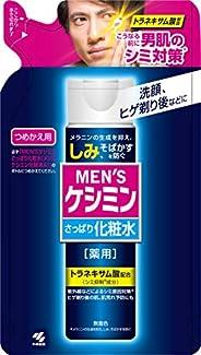 男士Keshinmin化妆水 对男性的污渍 替换装 140ml 【*部外用品】