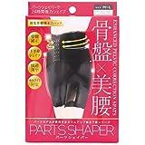 pARTS SHAPER 加强型骨盆矫正紧身裤