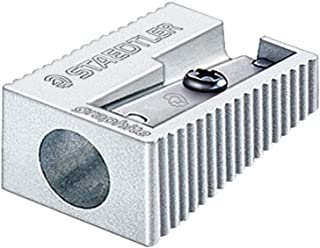 Staedtler 施德楼 金属单孔削笔刨  510 10
