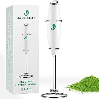 玉叶 - 电抹茶打蛋器 + 奶泡机 - 咖啡师风格准备抹茶绿茶和拿铁
