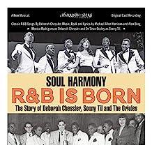 Soul Harmony R&B 诞生:德博拉象棋、Sonny Til & The Orioles