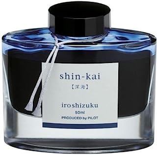 Pilot Iroshizuku Bottled Fountain Pen Ink, Shin-Kai, Deep Sea, Blue Black (69225)