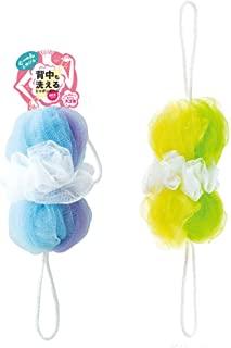 MARNA 背后可洗的泡泡球 混合 2色套装(B&G)