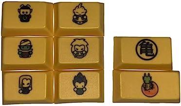 Mugen 定制黄色 Chibi 风格龙珠动漫键帽套装适用于 Cherry MX 开关 - 适合大多数机械游戏键盘 - 带键帽拔出器
