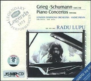 格里格/舒曼:钢琴协奏曲(入选美国TAS发烧榜)(CD)