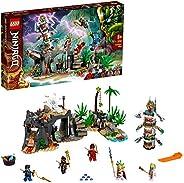 LEGO 乐高 71747 NINJAGO守护者村庄积木套装,带NinjaCole,Jay和Kai迷你人物,适合 8 岁以上儿童