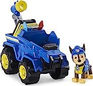 Paw Patrol 狗狗巡逻队,恐龙救援追逐的豪华 Rev Up 汽车,带神秘恐龙公仔