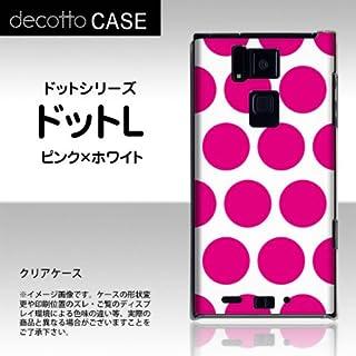Mach Hurrier(Mach Hurrier) REGZA Phone T-02D / ARROWS A 101F *智能手机保护套【圆点 L 花纹/粉色×白色】 [透明(透明) 保护套] cpc-dotla102d-t-02d