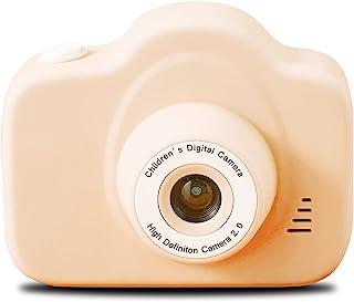 COKUTA 儿童数码相机玩具,适合 3-12 岁女孩男孩、生日、MP3 播放器、1080P 儿童摄像机摄像机,带 32GB SD 卡,黄色
