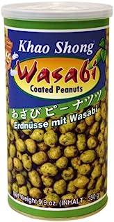 Khao Shong Erdnüsse mit Wasabi, knackige Erdnüsse im scharfen Teigmantel, mittlere Schärfe, knusprige Snacks für unterweg...