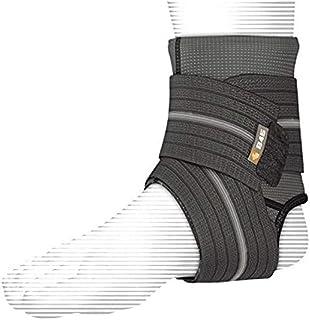 Shock Doctor 枭道客 橡胶护具系列 压缩式绑带护踝 845-BK