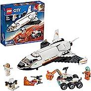 LEGO 乐高 城市系列 火星探测航天飞机 60226 积木玩具 儿童 男童