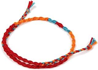 假面的编织细四色。 ( 你的名字 的圣地飛驒的工匠手工制作。
