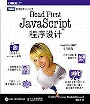 Head First JavaScript程序设计 (图灵程序设计丛书)