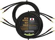 10 英尺 - 同轴音箱电缆对 由 WORLDS *佳电缆 - 使用 Mogami 3082 线和 Eminence 镀金香蕉插头(每端有 2 个插头)