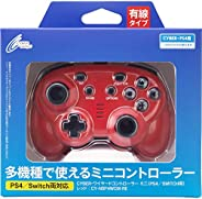 CYBER 钢丝控制器 迷你 ( PS4 / SWITCH ) 红色 - PS4 Switch