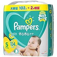 【Amazon.co.jp限定】幫寶適 尿布 腰貼式干爽透氣 S(4~8kg) 104片