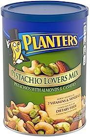 PLANTERS 绅士 开心果混合坚果,盐腌,523克罐装