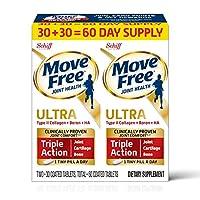Move Free 益節 Type II膠原蛋白,硼和HA三重作用片劑,每件60粒