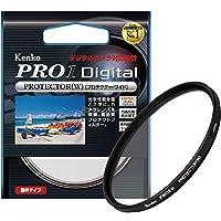 肯高鏡片濾鏡 Pro1D 保護 黑 43mm